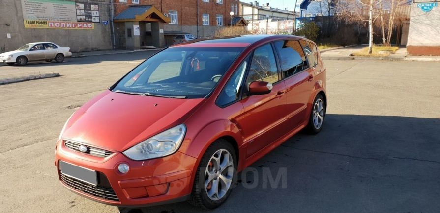 Ford S-MAX, 2007 год, 480 000 руб.