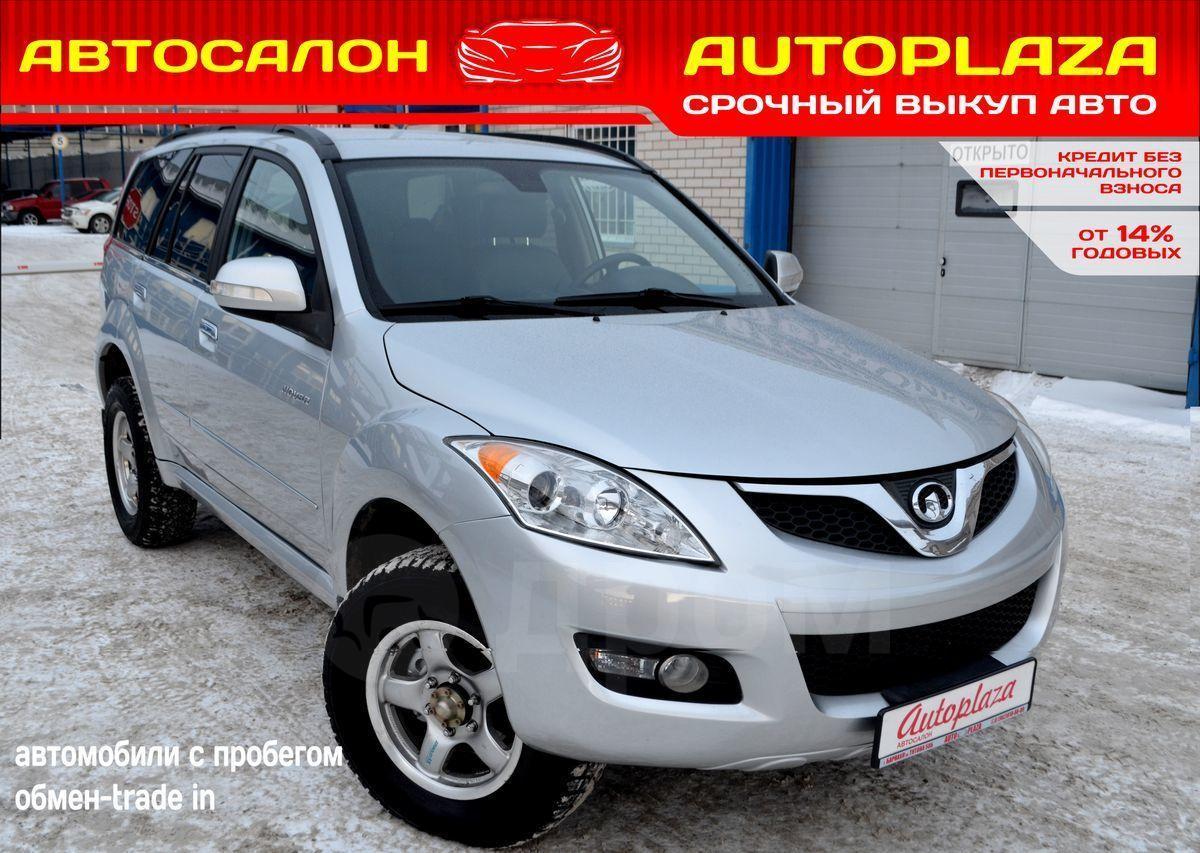 Продается авто Great Wall Hover H5 2013 в Барнауле, Автосалон ... cadbb6b395f