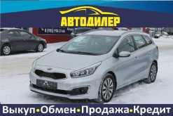 Новокузнецк cee'd 2016
