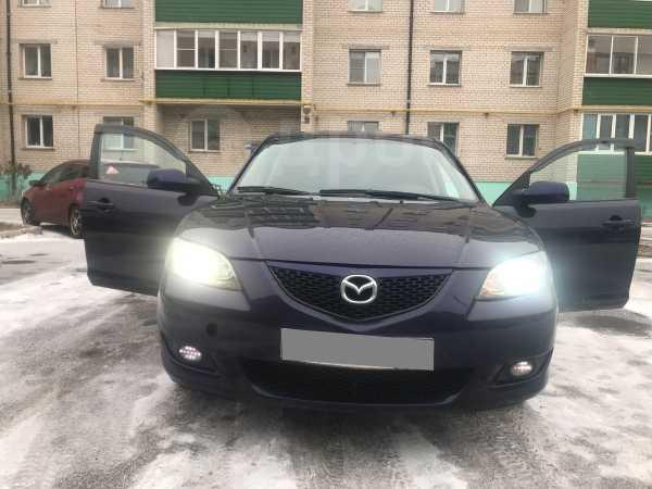 Mazda Mazda3, 2005 год, 320 000 руб.