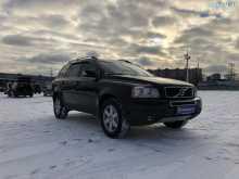 Москва XC90 2010