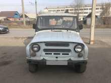 Ангарск 3151 2006