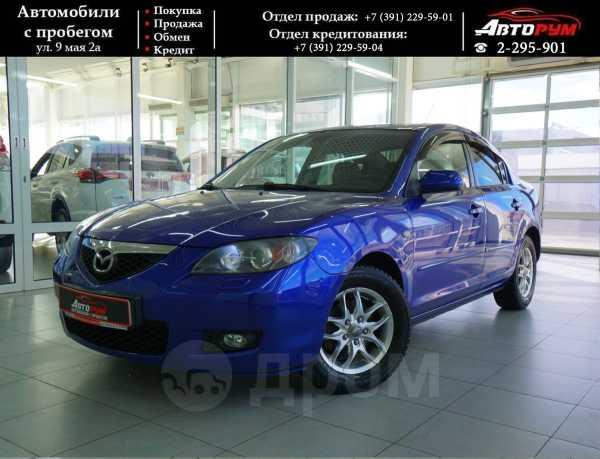 Mazda Mazda3, 2008 год, 397 000 руб.