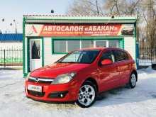 Абакан Astra 2006