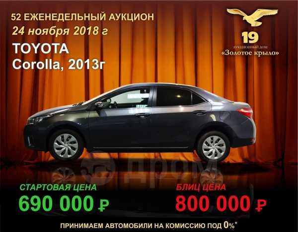 Toyota Corolla, 2013 год, 752 100 руб.