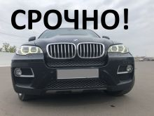 Красноярск X6 2012