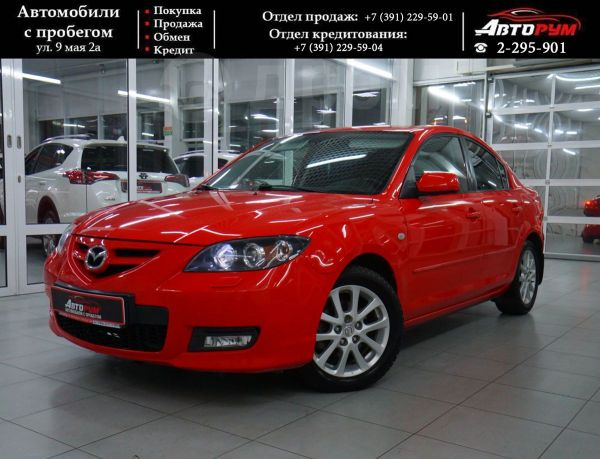 Mazda Mazda3, 2008 год, 479 000 руб.
