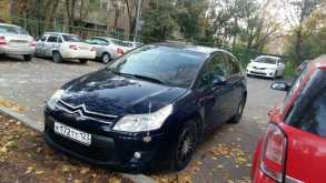 Краснодар C4 2008