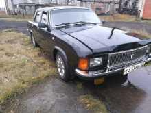 Канск 3102 Волга 1999