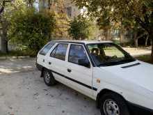 Севастополь Forman 1994