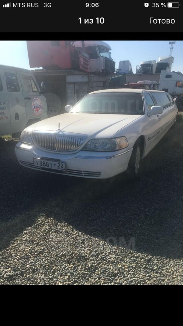 Lincoln Town Car, 2005 год, 300 000 руб.