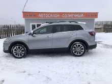 Красноярск CX-9 2012