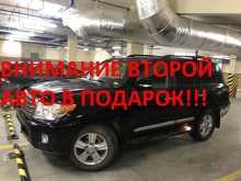 Екатеринбург Land Cruiser 2015