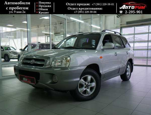 Hyundai Santa Fe, 2005 год, 467 000 руб.