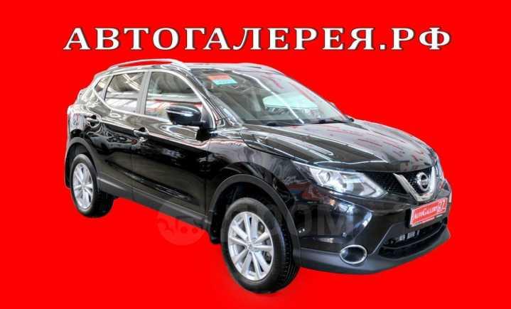 Nissan Qashqai, 2014 год, 1 198 000 руб.