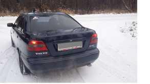 Кемерово S40 1997