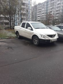 Курск SsangYong 2011