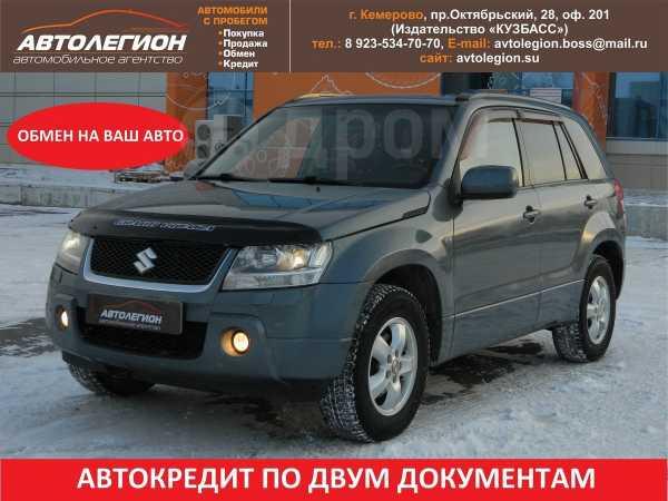 Suzuki Grand Vitara, 2008 год, 644 444 руб.