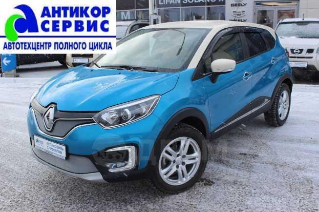 Renault Kaptur, 2016 год, 789 000 руб.