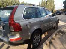 Севастополь XC90 2008