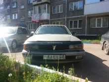 Новокузнецк Sigma 1992