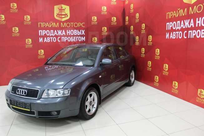 Audi A4, 2002 год, 299 000 руб.
