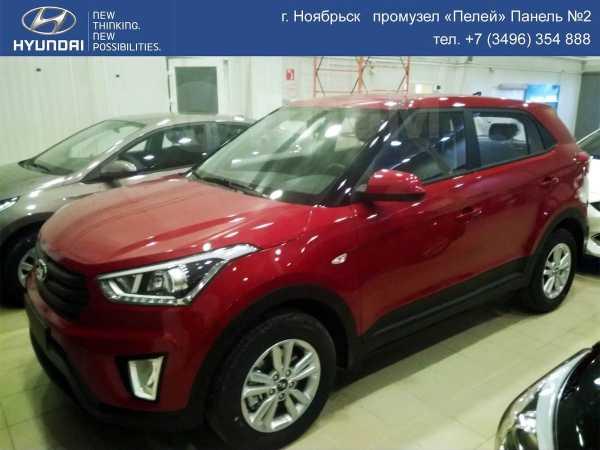 Hyundai Creta, 2018 год, 1 308 900 руб.