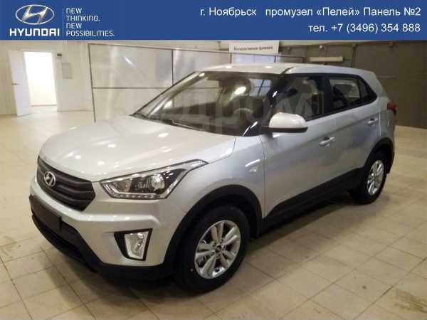 Hyundai Creta, 2018 год, 1 168 900 руб.