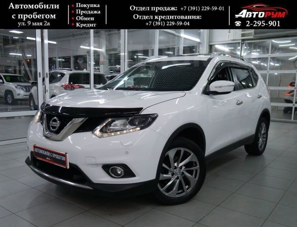 Nissan X-Trail, 2016 год, 1 457 000 руб.
