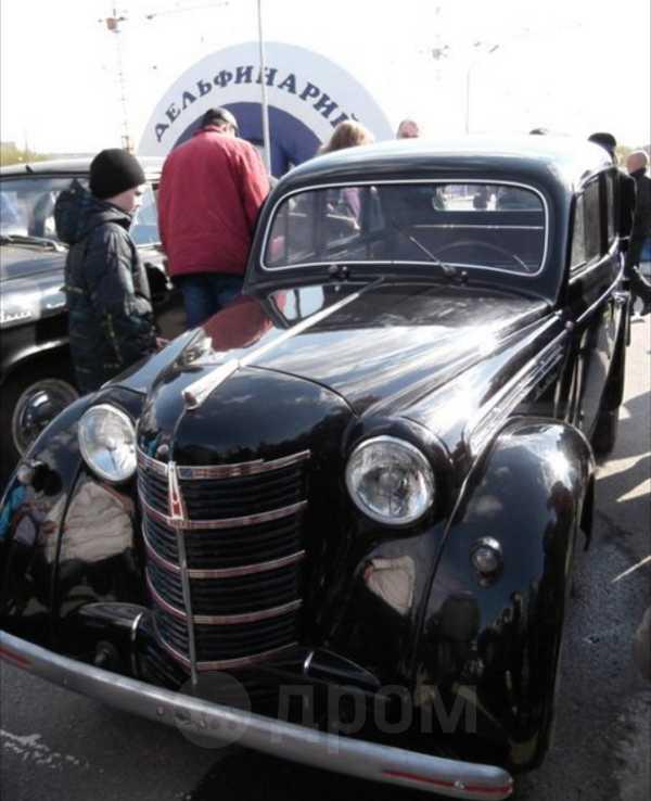 Москвич 401, 1953 год, 300 000 руб.