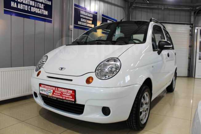Daewoo Matiz, 2013 год, 229 900 руб.