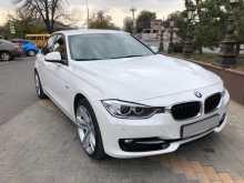 Ставрополь BMW 3-Series 2015