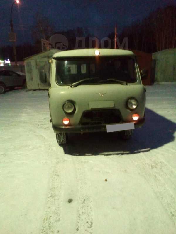 УАЗ Буханка, 1995 год, 95 000 руб.