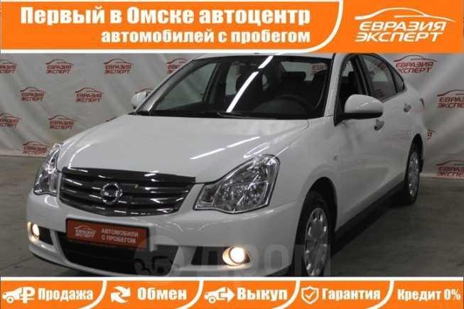 ниссан автоцентр омск