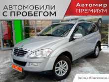 Новосибирск Kyron 2013