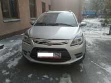 Кемерово X50 2015