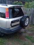 Honda CR-V, 1997 год, 280 000 руб.