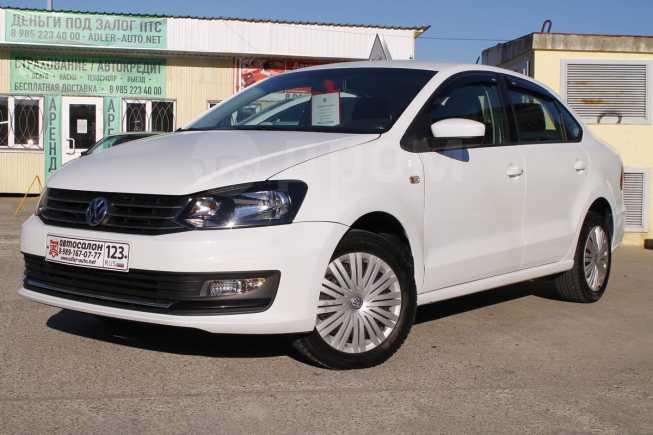 Volkswagen Polo, 2015 год, 515 000 руб.