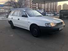 Хабаровск Caldina 1994