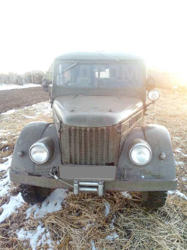 ГАЗ 69, 1963 год, 130 000 руб.