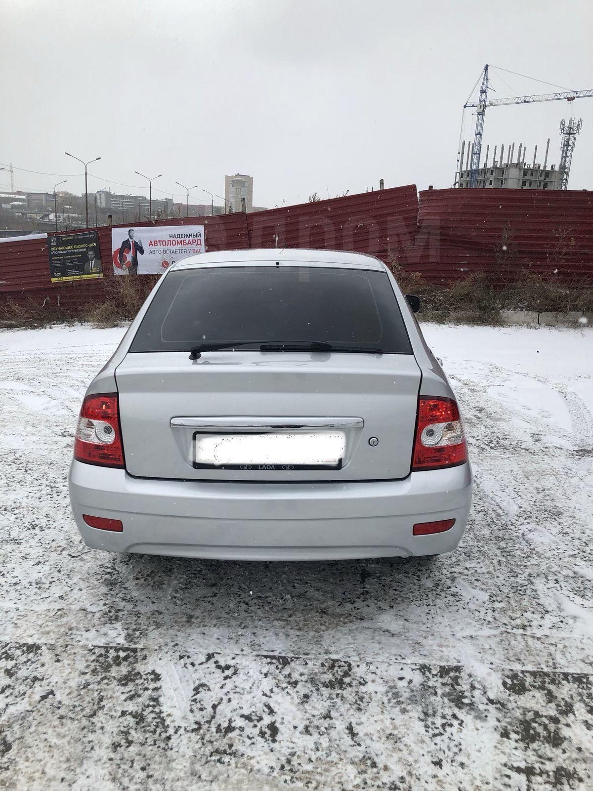 Как купить авто в автоломбард в омске деньги под залог в крыму