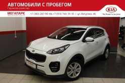 Новосибирск Sportage 2016