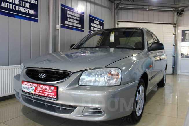 Hyundai Accent, 2007 год, 299 900 руб.