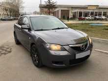 Красноярск Mazda3 2009