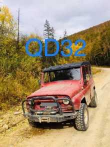 Зея 469 1993