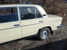 Барнаул 2103 1983