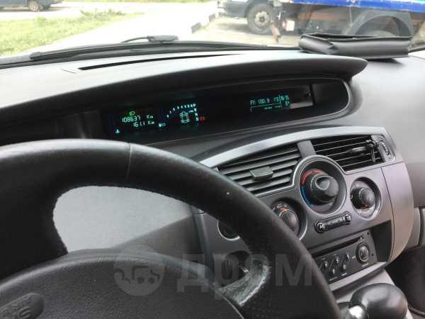 Renault Scenic, 2007 год, 315 000 руб.