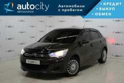 Новосибирск C4 2012