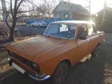Белогорск 2140 1983