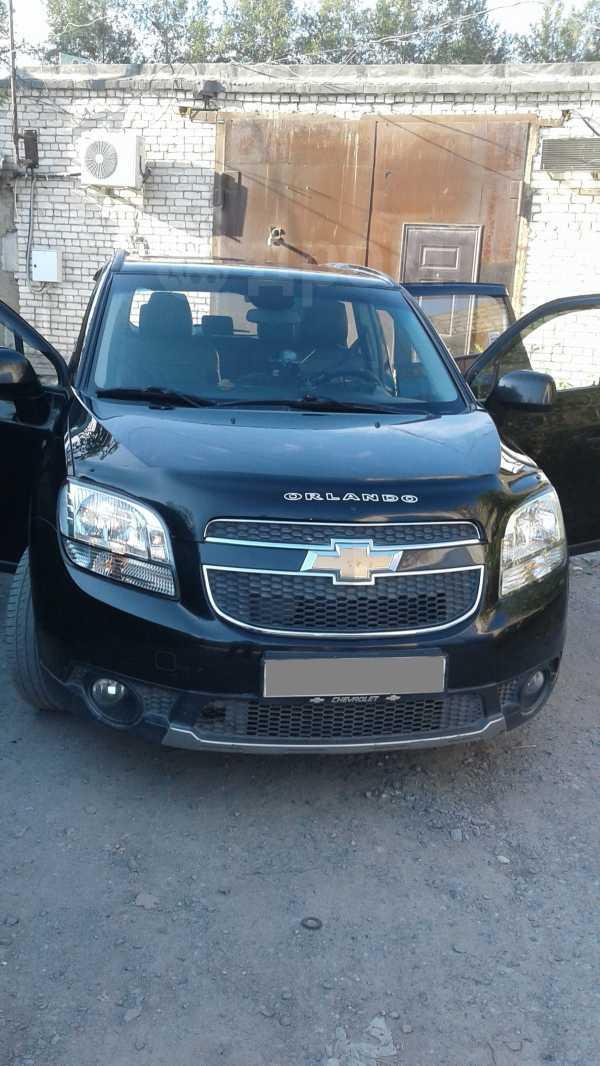 Chevrolet Orlando, 2013 год, 700 000 руб.
